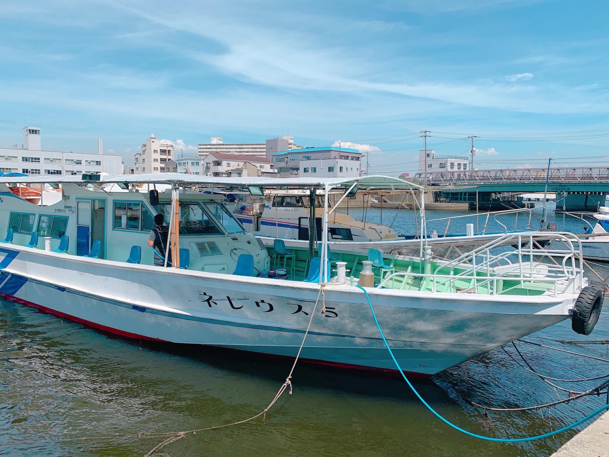 ヤザワ渡船<i>YAZAWA TOSEN</i>のアイキャッチ画像