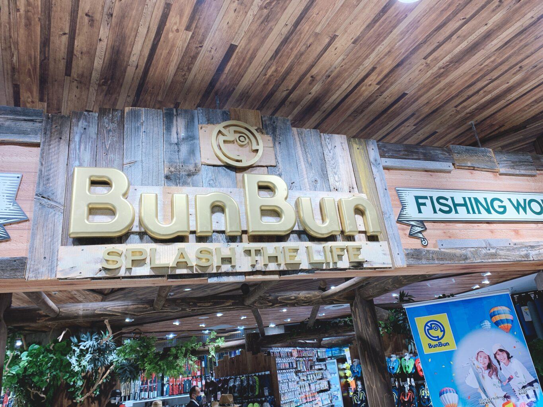 BunBun LINKS梅田店のアイキャッチ画像